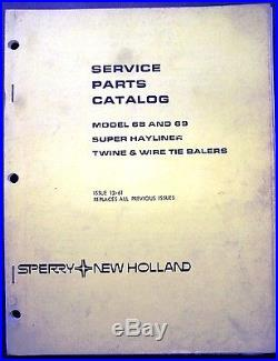 New Holland Model 68 and 69 Balers Parts Catalog